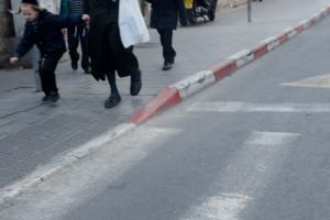 Izrael – Na ulicach Jerozolimy
