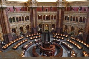 USA – Biblioteka Kongresu